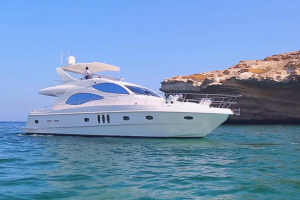 Video - Luxury Yacht Charter in Muscat, Oman